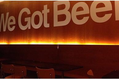 We Got Beef